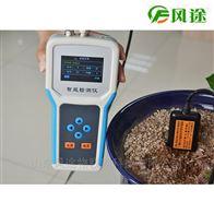 FT--SW土壤水分温度检测仪