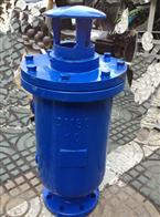 SCAR汙水複合式排氣閥