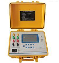 TYZGY-III三通道直流电阻测量仪