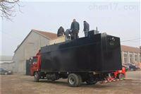 500噸/天地埋式一體化生活污水處理設備