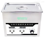 超声笔清洗机台式机械(不带加热)