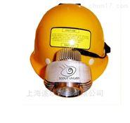 ST12W头盔式紫外线灯/荧光探伤灯/黑光灯