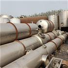 CY-02企业优选二手单效内循环蒸发器