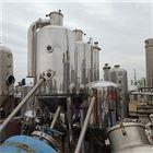 CY-02长期回收二手多效降膜蒸发器