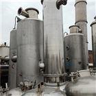 CY-02低价出售二手四效降膜蒸发器