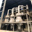 CY-02厂家供应二手MVR双效蒸发器