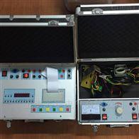 断路器高压开关动特性 开关机械特性测试仪