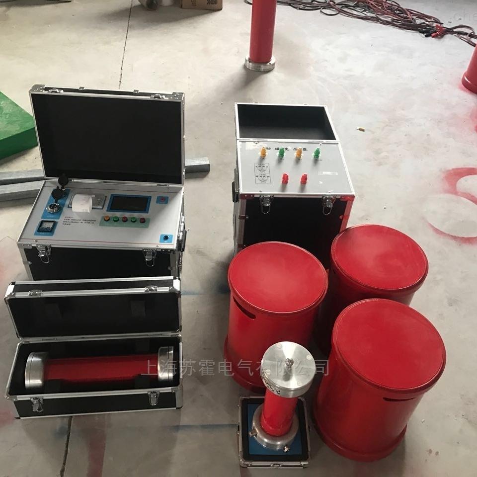 GIS耐压调频串联谐振试验装置