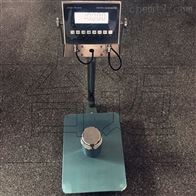60kg化工区防爆电子台秤