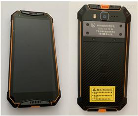 W509工业防爆智能手机名称