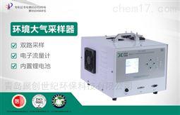 恒温恒流自动连续大气采样器  KB-2400