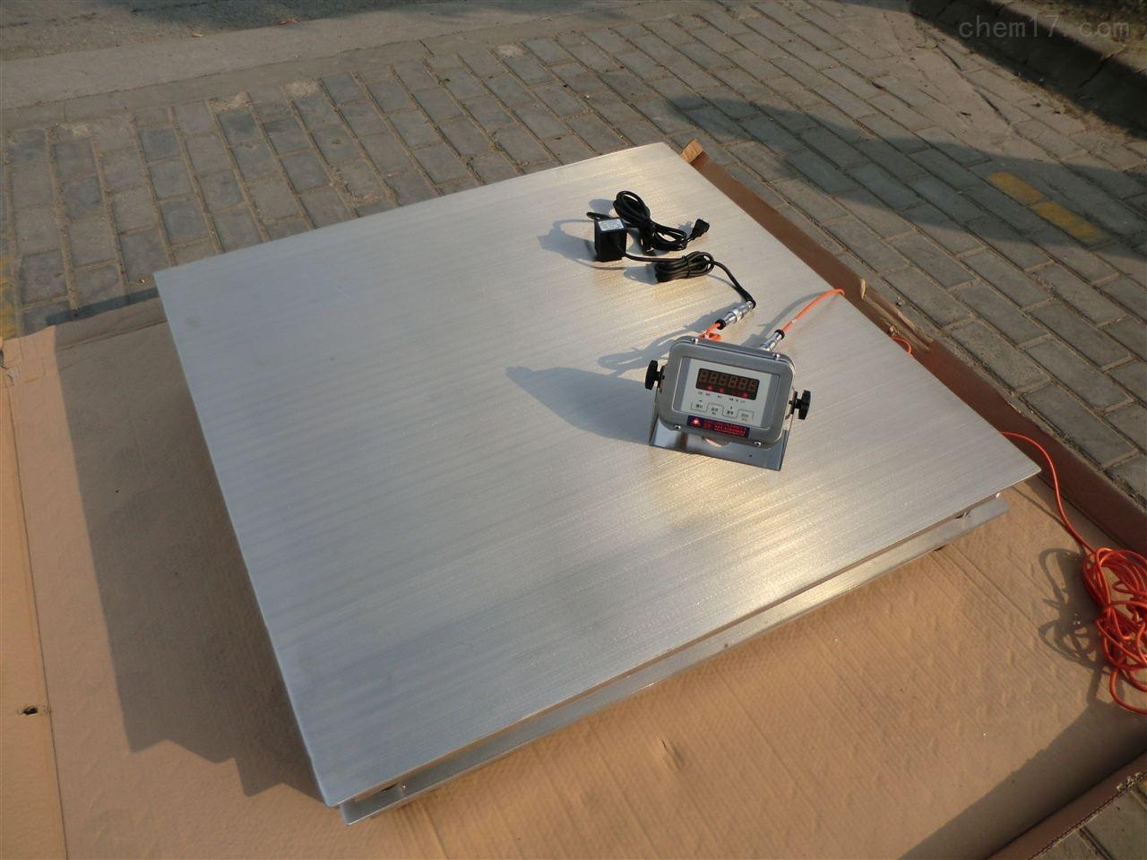 超低带引坡不锈钢平台电子秤价格