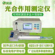 植物光合作用测量系统