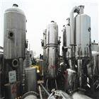 河北收购1000升单效/多效浓缩蒸发器