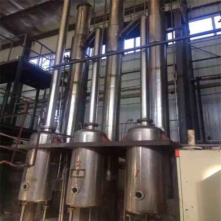 25000升25吨二手四效废水处理降膜蒸发器