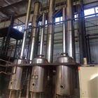 化肥廠轉讓30000升30噸二手四效降膜蒸發器