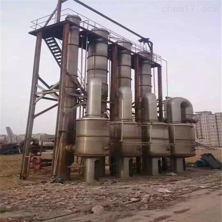 18000千克18000升18吨二手四效降膜蒸发器