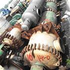 工厂14平方二手铰链式刮板薄膜蒸发器价格