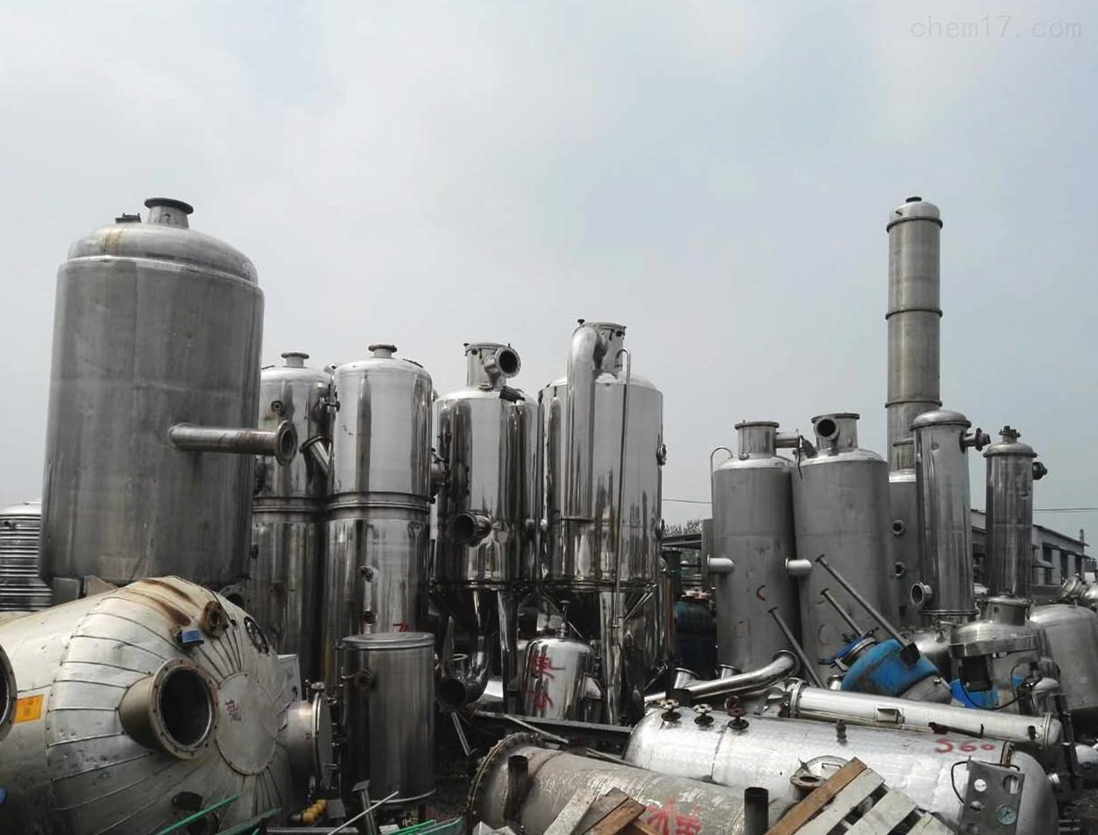 2000升2吨2000千克二手三效浓缩蒸发器价格