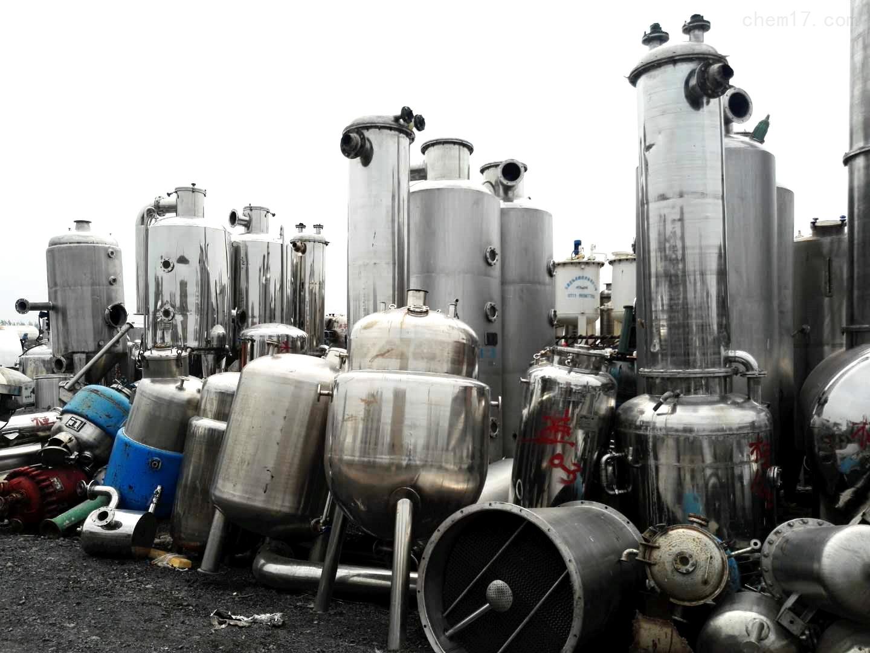 2500升2.5吨2500千克二手三效浓缩蒸发器