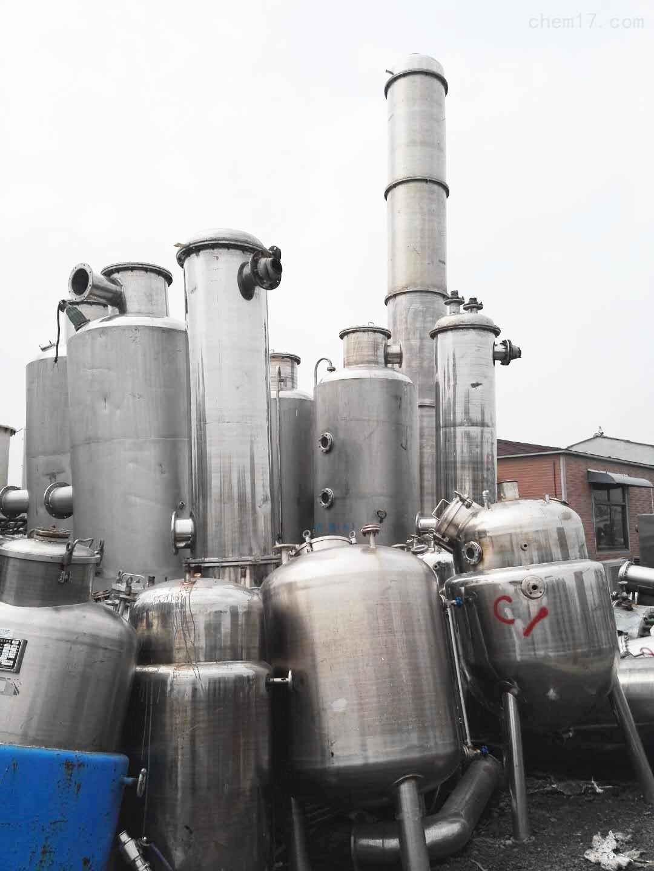 安徽转让1000升二手单效酒精浓缩蒸发器