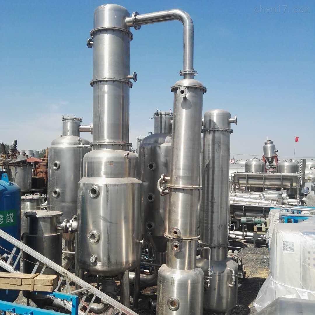 直销蒸发量1500千克1500升双效浓缩蒸发器