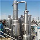供应八成新2000L三效强制循环蒸发器定金