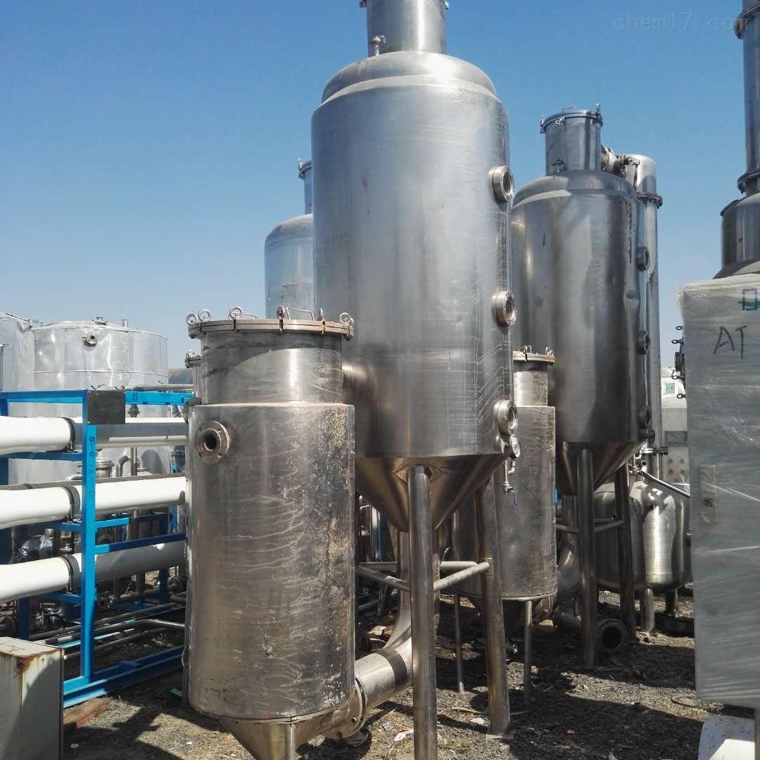 低价处理1000升1吨1000千克二手蒸发浓缩器