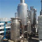 长沙出售40吨五效降膜蒸发器定金