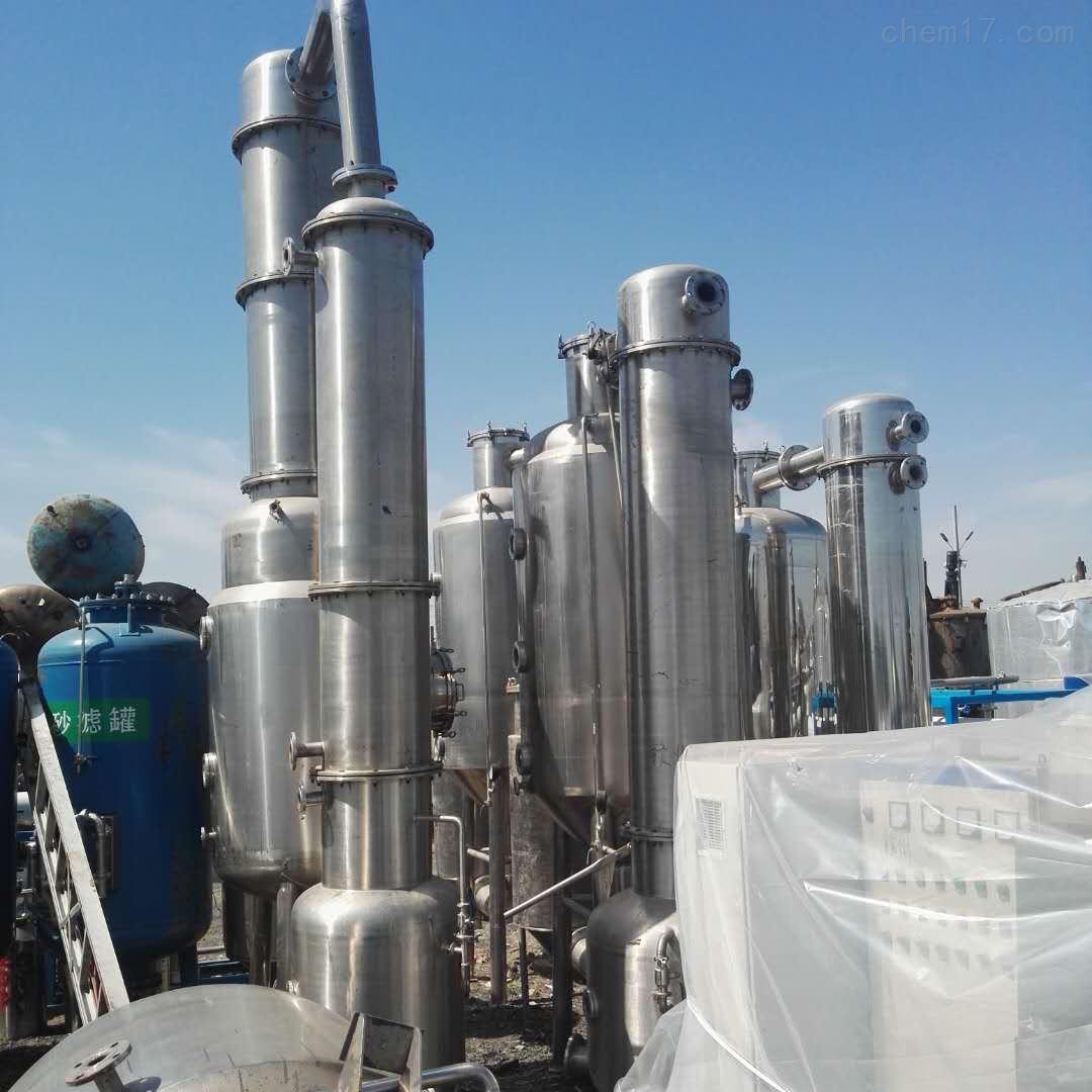 优质500升500千克0.5吨二手单效浓缩蒸发器
