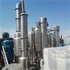 藥廠2000升2000千克2噸二手雙效濃縮蒸發器