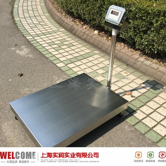 一年免费保修60公斤防水台秤,防水电子秤