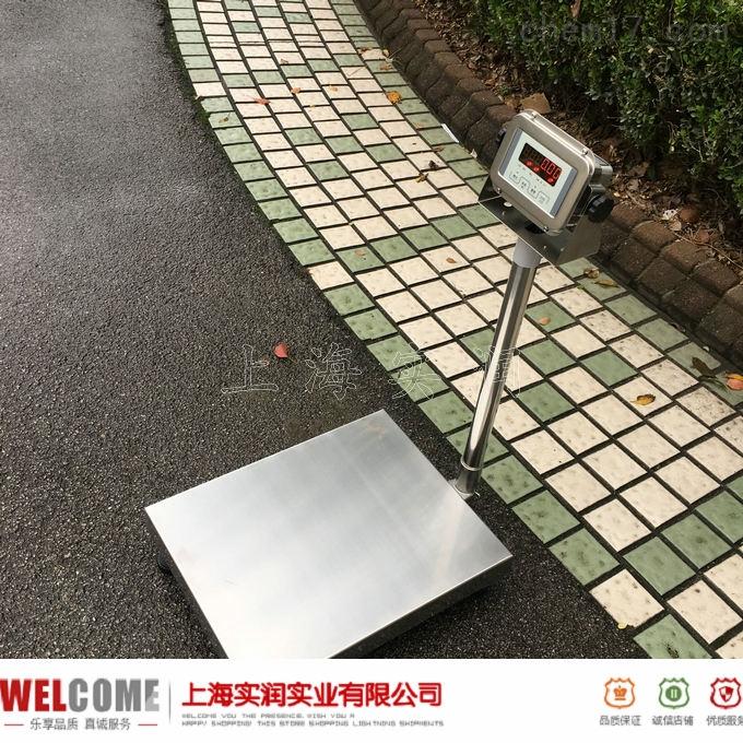 食品厂30公斤防水台称/60公斤 防水电子秤