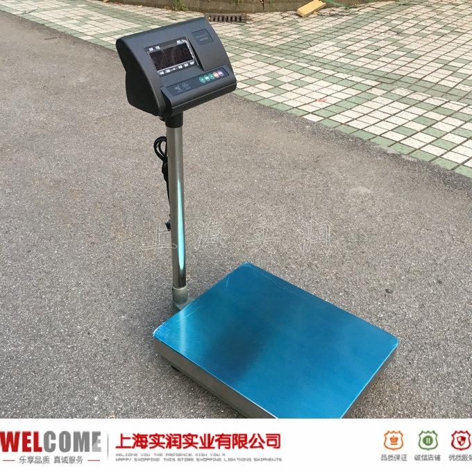 带U盘储存功能/TCS-300kg电子台秤价格
