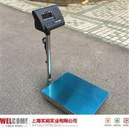 100公斤电子台秤价格