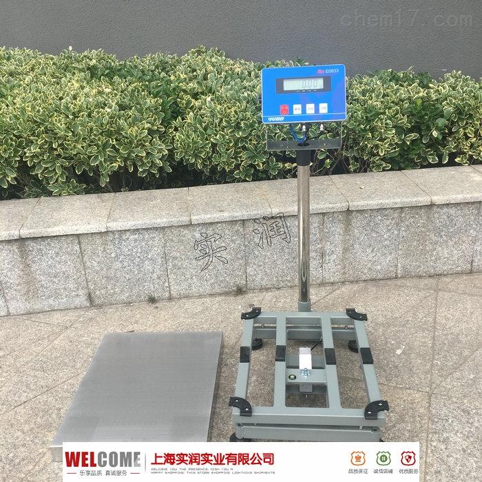 北京300公斤本安型防爆电子台秤