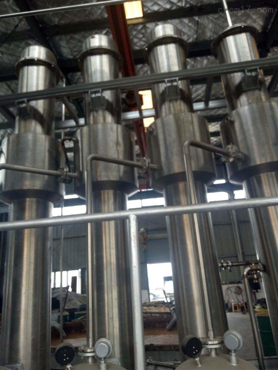 常年回收單效钛材升膜式蒸發器