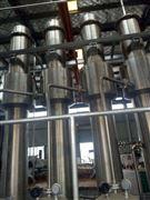 緊急回收四效高鹽廢水蒸發器
