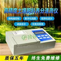FT-Q800实验室高精度土壤综合检测设备