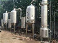 大量回收葡萄糖专用双效1.5吨浓缩蒸发器