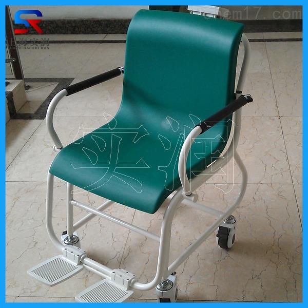 用来称体重的座椅秤,养老院电子轮椅秤