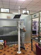 網格化大氣監測儀