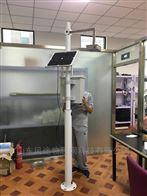 FT-Q06网格化监测站