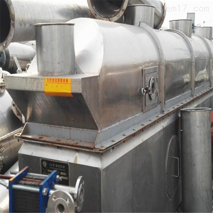 化工厂出售八成新二手振动流化床干燥机