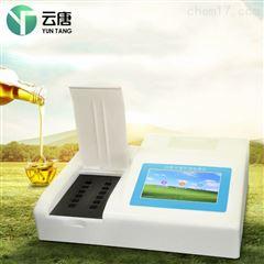 YT-SJ12食用油快速检测仪