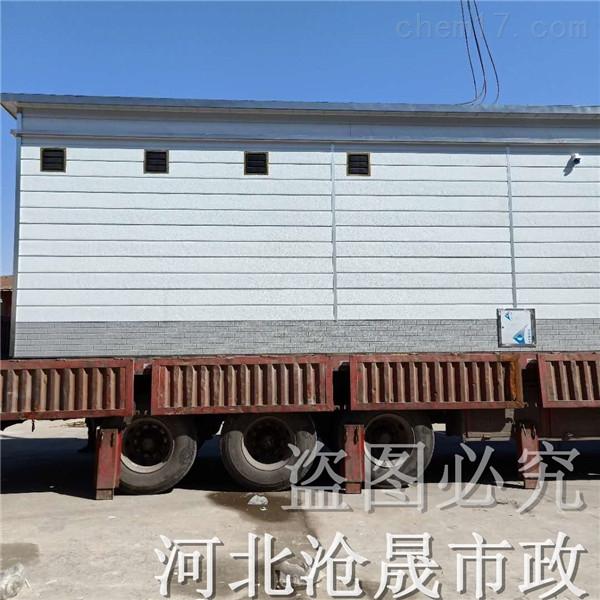 邢台移动厕所生产厂家