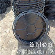 河北球墨铸铁井盖-污水-雨水