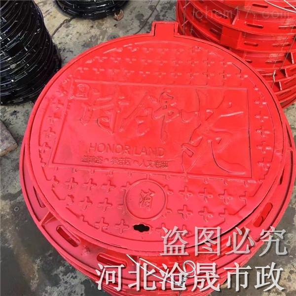衡水球墨铸铁井盖厂家