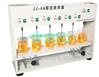 JJ-4A六連電動攪拌器(測速)