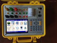 有源变压器容量综合特性测试仪